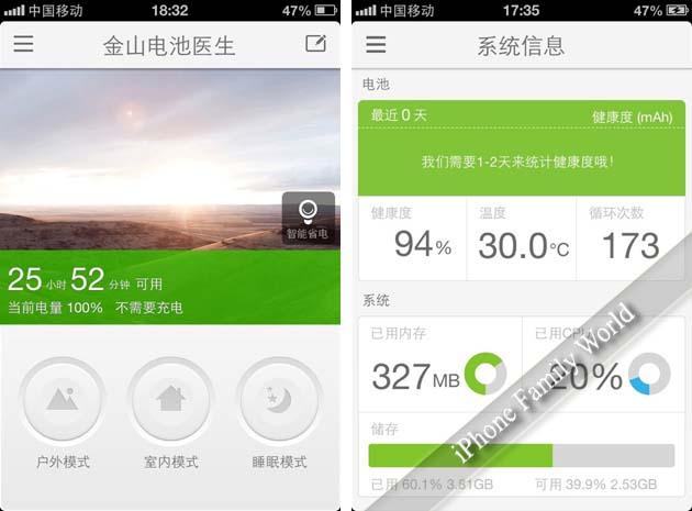 BatteryDoctorPro 3.8.1-294 - iPhone Family World