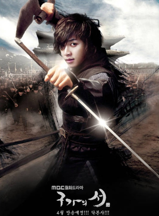 korean drama gu family book subtitle indonesia killer