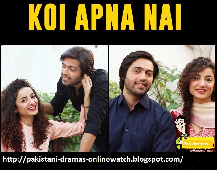 Koi Nahin Apna Episode 3 on ARY Digital in High Quality 23rd April 2014