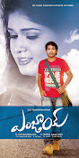 Telugu Movie Enjoy Hq Wallpapers Posters-thumbnail-4