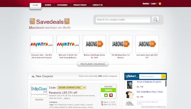 SaveDeals