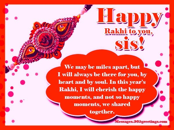 Rakhi Messages 2015 For Sisters