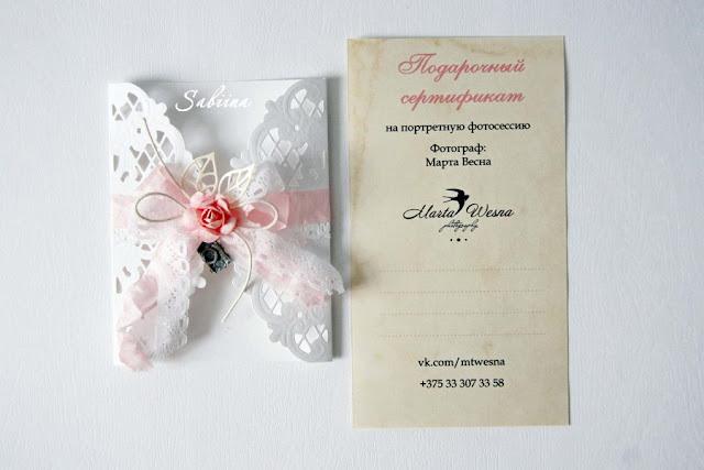 Подарочный сертификат на свадьбу, подарочный сертификат ручной работы, подарочный сертификат в стиле шебби шик