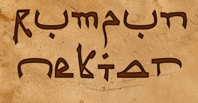 Sejarah Sastra Arab