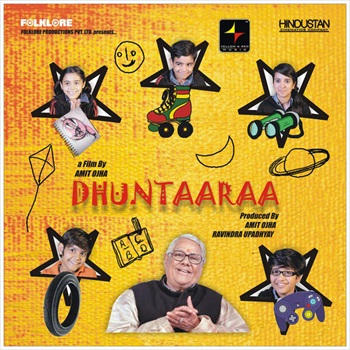 Dhuntaaraa 2015 Hindi Movie Download