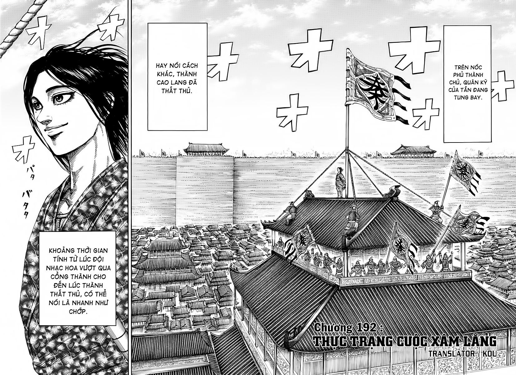 Kingdom - Vương Giả Thiên Hạ Chapter 192 page 4 - IZTruyenTranh.com
