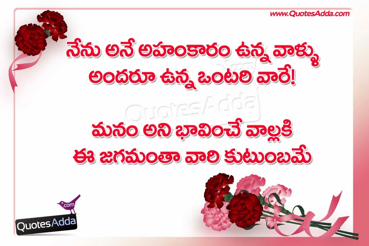 Teluguquotez.in: best love telugu quotes saying about life ...