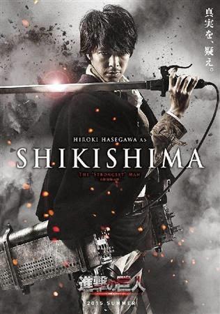 snk live action shikishima