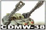 戦闘兵団強化装備 CDMW-38