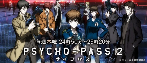 Psycho-Pass (Season 2) BD Batch • Subtitle Indonesia