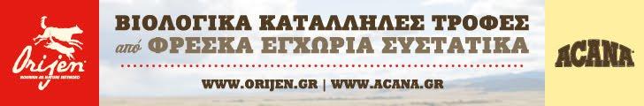 kompa.gr