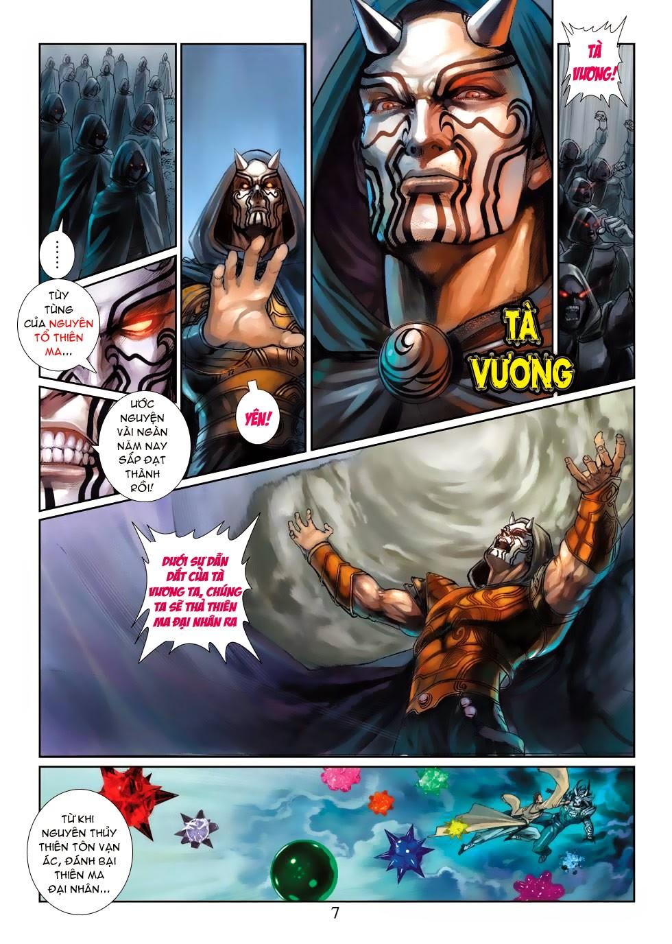 Thần Binh Tiền Truyện 4 - Huyền Thiên Tà Đế chap 3 - Trang 7