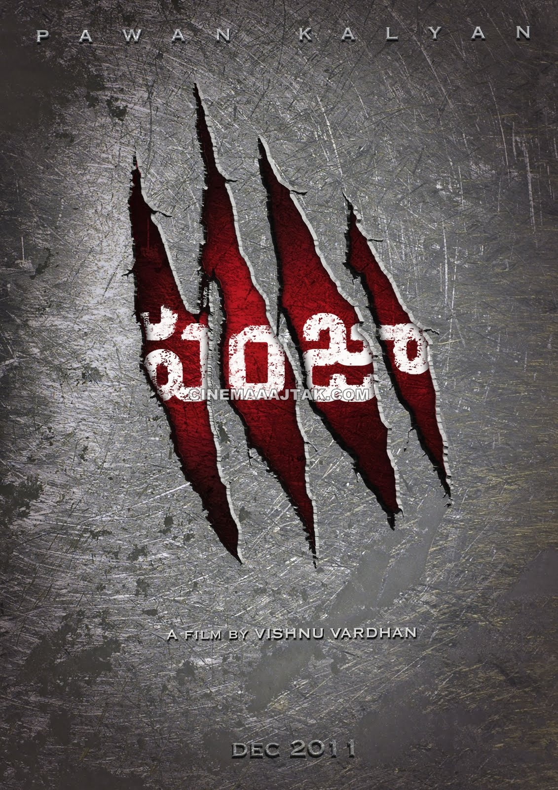 http://3.bp.blogspot.com/-E-KB9nq4jeg/TqqykTB0l7I/AAAAAAAAJl0/n8R3FiZKd3c/s1600/Panjaa+Movie+Latest+Exclusive+Wallpapers.jpg