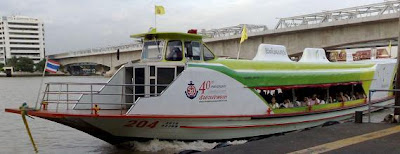 รูป เรือด่วนพิเศษธงเหลือง