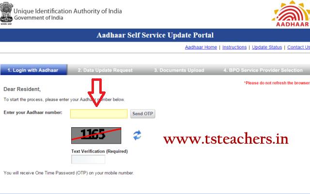 How to Update Phone Number in Aadhar data Online | How to Update Date of Birth in Aadhar data | How to update Adress in Aadhar | How to correct  Errors in Aadhar Online