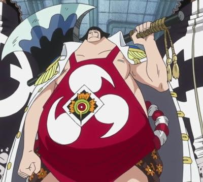 เซนโทมารุ (Sentomaru) @ One Piece