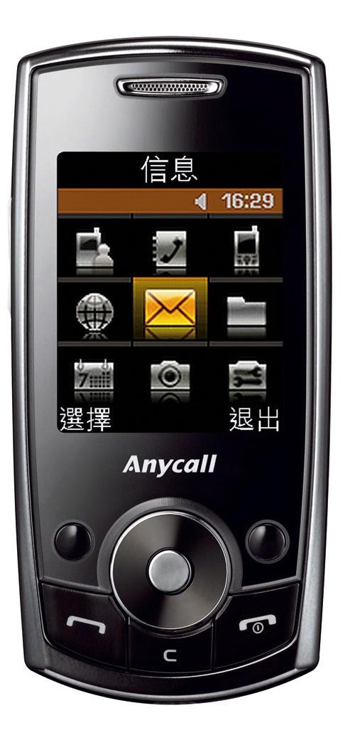 Samsung J708 Flash Files