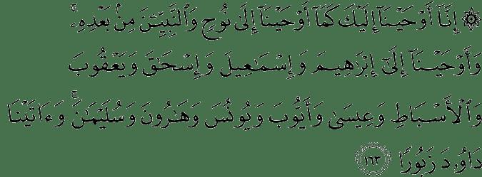 Surat An-Nisa Ayat 163