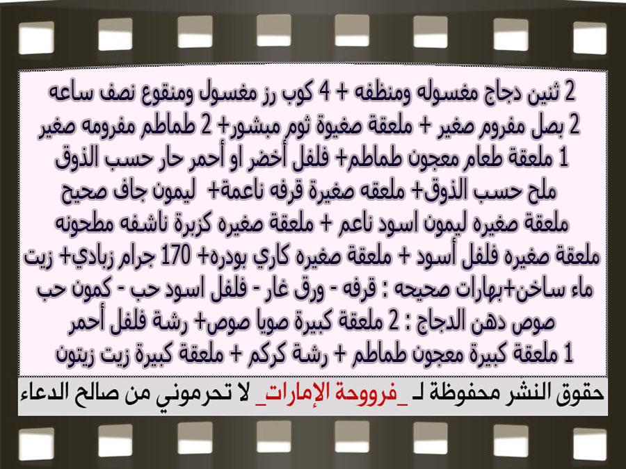 http://3.bp.blogspot.com/-E0HH5k83zXs/VjYQ8_uqSMI/AAAAAAAAYHQ/6MwJI6qr05Q/s1600/3.jpg