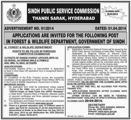 Range Forest Officer Vacancies in Sindh Public Service Commission, Hyderabad