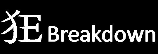 E.E. Breakdown