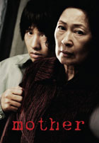 Madeo (Mother) (2009)