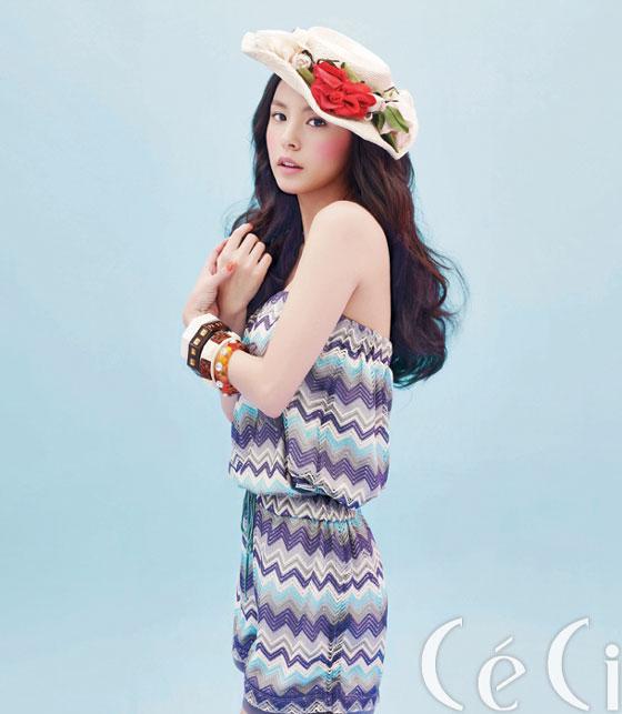 Min Hyo Rin Ceci