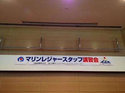 沖縄体験ニライカナイ情報