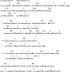คอร์ดเพลง ร้อยแก้ว - ว่าน ธนกฤต Feat. กอล์ฟ ฟักกลิ้ง ฮีโร่