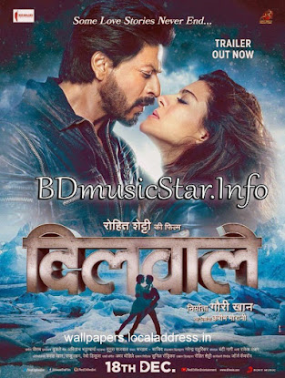 dilwale full movie hd rip 1080p