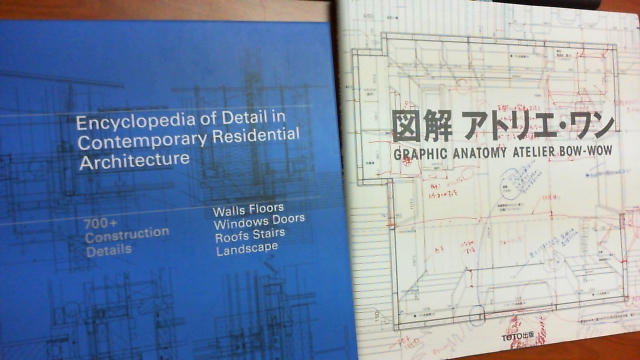 Awesome detail architecture books | Architecture and stuffs