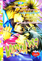 Love Love เล่ม 35
