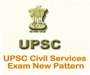 upsc exam pattern 2013