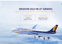 Yatra Flights Sale : Domestic Flights One Way Rs. 700 off, Round Trip Rs. 1000 off + Rs. 500 cashback
