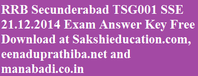 RRB Secunderabad TSG001 SSE 21.12.2014 Exam Answer Key Free Download at Sakshieducation.com, eenaduprathiba.net and manabadi.co.in