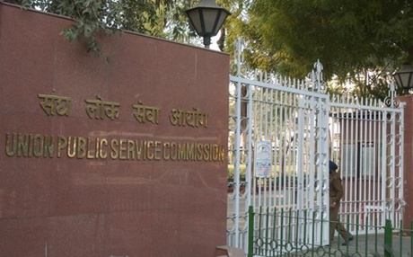 UPSC IAS IPS Results 2015 Declared on Sunday Night www.upsc.gov.in
