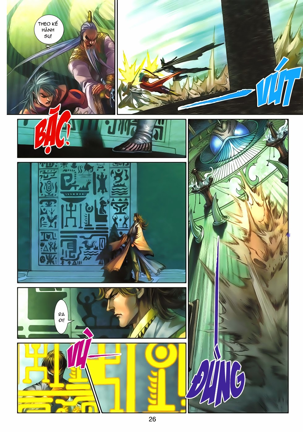 Thần Binh Tiền Truyện 4 - Huyền Thiên Tà Đế chap 14 - Trang 26