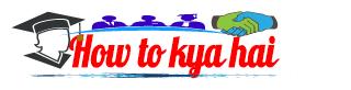 How to Kya hai - Main kya karu
