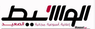 وظائف جريدة الوسيط الصعيد الجمعه 28/12/2012