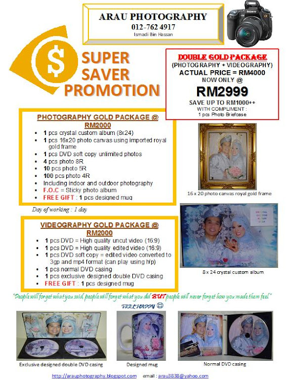Super Saver Promotion