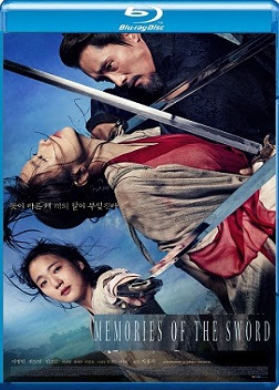 Memories of the Sword (2015) BluRay 720p 900mb Download