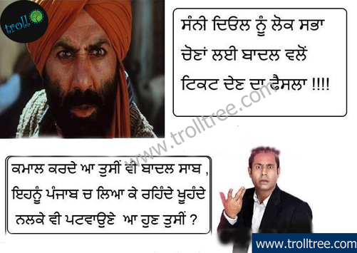 Hindi Funny Jokes 2016