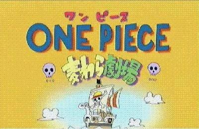 One Piece: Mugiwara Theater