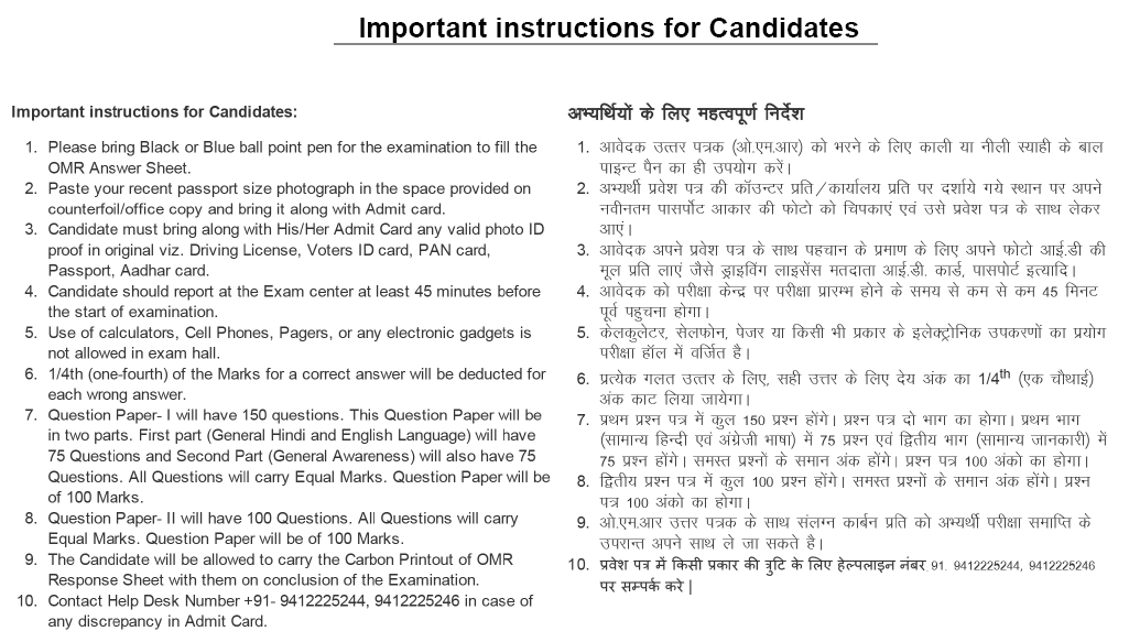 Rajasthan tax assistant admit card