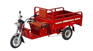 Triciclo Electrico $750.000