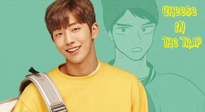 Biodata Pemain Drama Cheese in The Trap