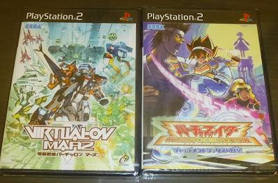 http://www.shopncsx.com/playstation2virtualvirtuagamepack-japanimport.aspx