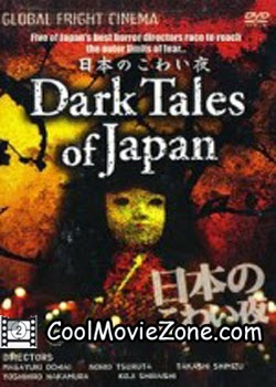 Dark Tales of Japan (2004)