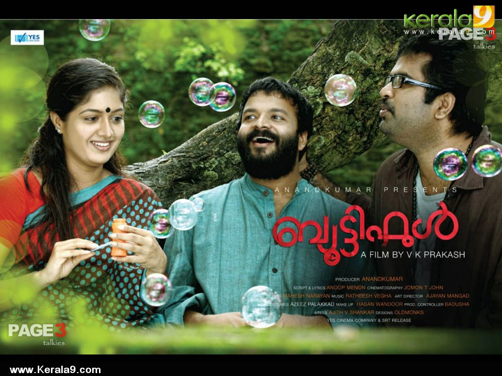 http://3.bp.blogspot.com/-E2UUyK6-V_k/TtqOXb3QsWI/AAAAAAAAAaY/wcgHNuoSUQo/s1600/beautiful+malayalam+movie+wallpapers00-1.jpg