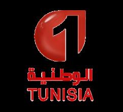 قناة تونس الوطنية